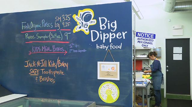 Big Dipper Baby Food: Developing Good Palates at an Early Age