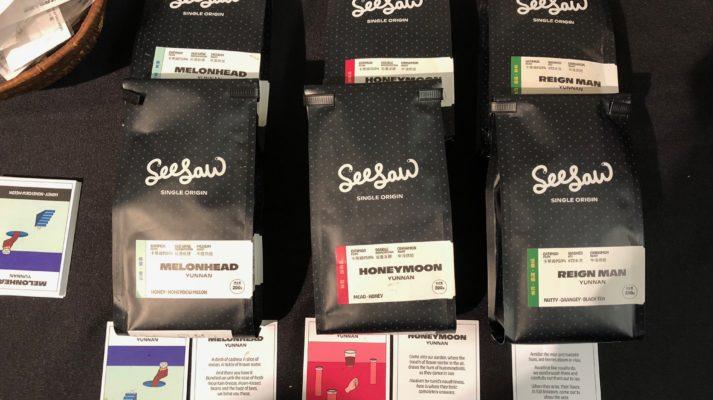 Seesaw Coffee, Coffee. Curated.
