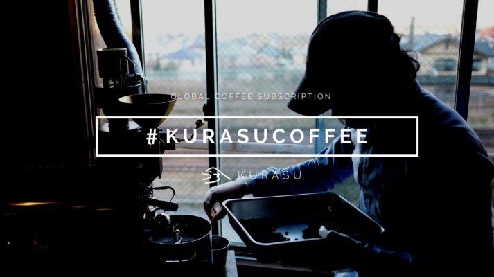 Coffee Curated, Kurasu Coffee Subscription from Japan