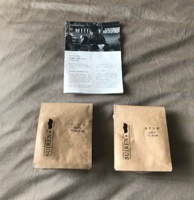 Suiren Coffee, coffee curated, Kurasu